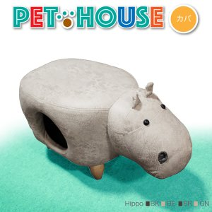 *商品名 ・Pet House カバ  *サイズ/寸法 ・W640mmxD340mmxH400mm ...