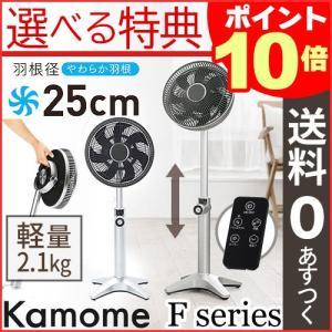 ●型番:FKLT-251D / TLKF-1251D ●羽根径:25cm(やわらか羽根) ●商品サイ...