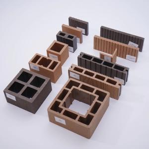 人工木材 樹脂 人工木 ウッドデッキ サンプル 1円