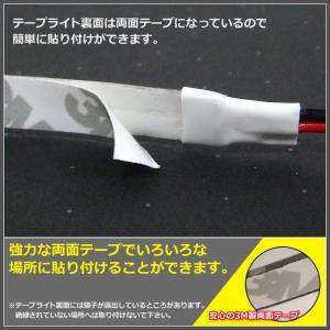 Kaito21010 防水RGB LEDテープライト単体 (12V/100V兼用) 50cm 【多色発光タイプ】|kaito-shop2011|04