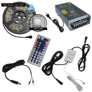 【30cm×1本 100Vセット】 防水RGBインテリアテープ+調光器+アダプター kaito-shop2011