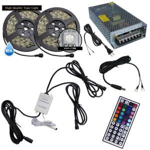 【150cm×2本 100Vセット】 防水RGBインテリアテープライト(RoHS対応) +調光器+アダプター kaito-shop2011