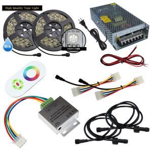 【スマコン200cm×2本セット】 防水RGBテープライト(RoHS対応) +RF調光器+対応アダプター付き|kaito-shop2011