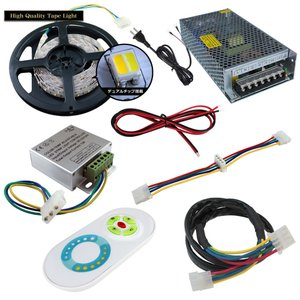 【デュアル10M×1本セット】 非防水2色テープライト+RF調光器+対応アダプター付き|kaito-shop2011