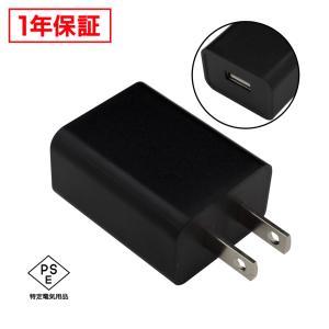 6722(50個) USB ACアダプタ 1A AC100V-DC5V (RS-050100001) Roadsunny [PSEマーク付/プラスチック製] kaito-shop2011