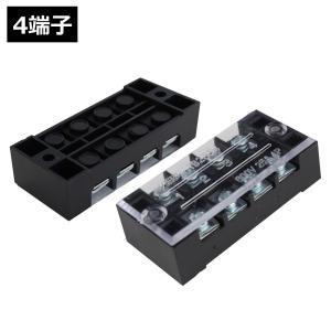 Kaito6823(100個) バリア端子 ターミナルブロック 4端子 TB-2504 (600V 25A) kaito-shop2011