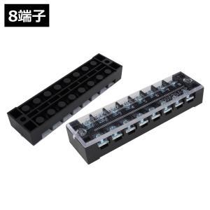 Kaito6825(10個) バリア端子 ターミナルブロック 8端子 TB-2508 (600V 25A) kaito-shop2011