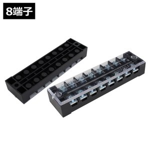 Kaito6825(100個) バリア端子 ターミナルブロック 8端子 TB-2508 (600V 25A) kaito-shop2011