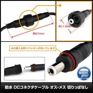 6850(100個) 防水/IP65 DCコネクタケーブル (5.5-2.1mm対応) オス・メス 切りっぱなし|kaito-shop2011|03