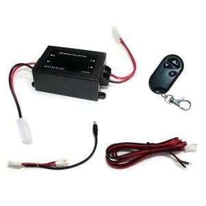 [らくらくテープ用] RF調光器リモコンセット [1セット] kaito-shop2011