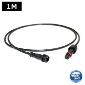 7538(1個) 防水/IP65 単色LEDテープライト用 延長ケーブル100cm (2ピン)|kaito-shop2011