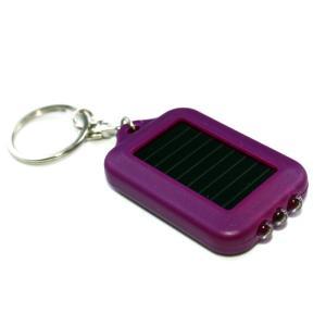7669(1個) キーチェーンミニソーラー3連LEDライト 紫ボディー|kaito-shop2011