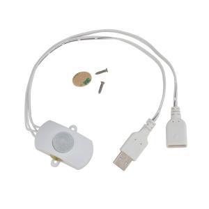 7726(10個) 5V USB LED用 赤外線 人感センサースイッチ [楕円型+ケーブル付き] DC(5V〜24V 2A) TDL-2023 白|kaito-shop2011