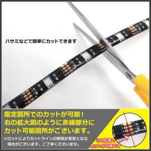Kaito7940(10個) USB 防水 LEDテープライト RGB[多色発光] 3チップ 30cm 調光器付き DC5V 黒ベース|kaito-shop2011|06