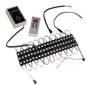 Kaito8341(1個) 流れるLEDモジュール RGB 黒ベース 12V [20連 コントローラセット]|kaito-shop2011