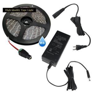 【アダプターセット】HQ 防水1チップ LEDテープライト 300cm+対応ACアダプター|kaito-shop2011