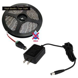 【アダプターセット】HQ 非防水1チップ LEDテープライト 200cm+対応ACアダプター|kaito-shop2011