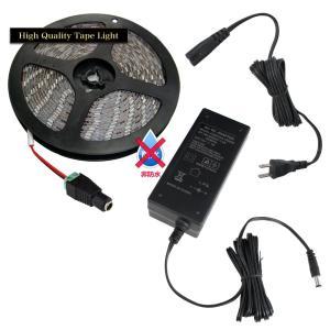 【アダプターセット】HQ 非防水1チップ LEDテープライト 300cm+対応ACアダプター|kaito-shop2011