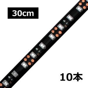[30cm×10本] 高密度(120LED/1M) 24V LEDテープライト 防水 黒ベース kaito-shop2011