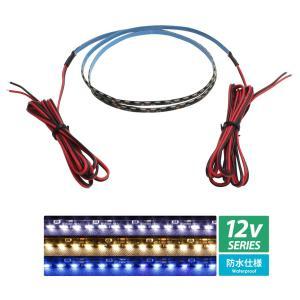 高密度12V(1本) 側面発光(幅5mm) 防水LEDテープライト 180cm [120LED | 黒ベース | ケーブル長1.5m]|kaito-shop2011