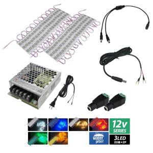 HQ3チップ LEDモジュール12V 3LED 20連【アダプタセット:2本分岐】 kaito-shop2011