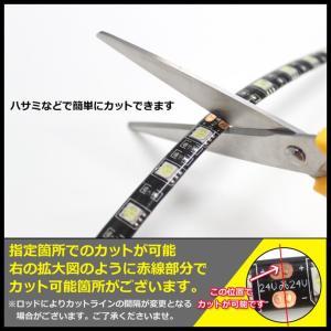超安24V(2本入り) 防水LEDテープライト 3チップ 黒ベース 30cm|kaito-shop2011|04