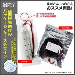 超安24V(10本入り) 防水LEDテープライト 3チップ 白ベース 30cm|kaito-shop2011|03