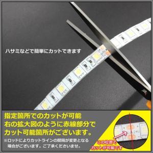 超安24V(10本入り) 防水LEDテープライト 3チップ 白ベース 30cm|kaito-shop2011|04