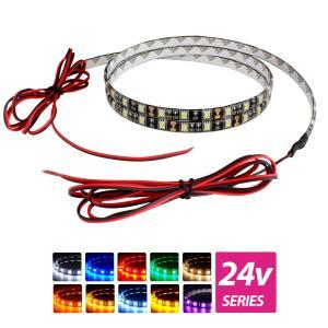 超安24V(ケーブル1.5m×1本) 防水LEDテープライト 3チップ 180cm 両端子 [黒ベース]|kaito-shop2011