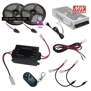 【らくらく200cm×2本セット】 非防水3チップ LEDテープライト+調光器+対応アダプター付き|kaito-shop2011