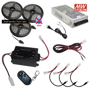 【らくらく150cm×3本セット】 非防水3チップ LEDテープライト+調光器+対応アダプター付き|kaito-shop2011