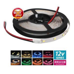 薄型12V 非防水LEDテープライト 1チップ 500cm 両端子 [白ベース]|kaito-shop2011