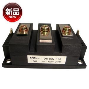 1DI150N-120 (1個) パワートランジスタモジュール FUJI【新品】 kaito-shop
