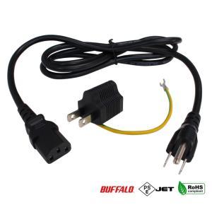 5557(1個) 3P ACアダプタケーブル + 2P変換アダプタ セットYC-12/YL-212 (BUFFALO/PSE JET/RoHS対応)|kaito-shop