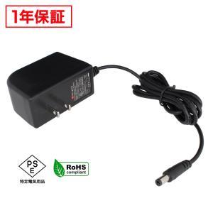 6761(1000個) ACアダプタ 1A AC100V-DC24V MKS-2401000 Merryking製 (PSEマーク付/RoHS対応/プラスチック製)|kaito-shop