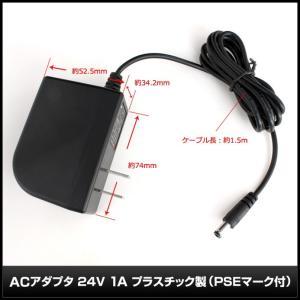 6761(1000個) ACアダプタ 1A AC100V-DC24V MKS-2401000 Merryking製 (PSEマーク付/RoHS対応/プラスチック製)|kaito-shop|04