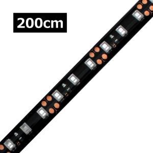 [200cm×1本] 高密度(120LED/1M) 24V LEDテープライト 防水 黒ベース kaito-shop