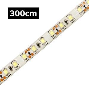 [300cm×1本] 高密度(120LED/1M) 24V LEDテープライト 防水 白ベース kaito-shop