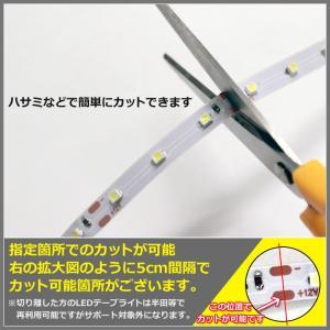 LEDテープ ライト 12V 薄型 非防水 1チップ 500cm 両端子 白ベース|kaito-shop|04