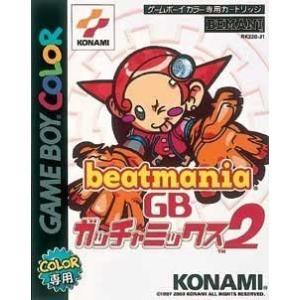 【送料無料】【中古】GB 任天堂 ゲームボーイ ビートマニアGB ガッチャミックス2 kaitoriheroes2