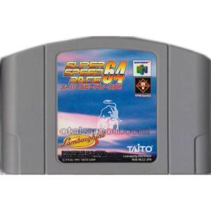 【送料無料】【中古】N64 任天堂64 スーパースピードレース64 kaitoriheroes2