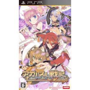 【送料無料】【中古】PSP アガレスト戦記Mariage (通常版) プレイステーションポータブル kaitoriheroes2