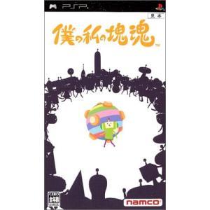 【送料無料】【中古】PSP 僕の私の塊魂 プレイステーションポータブル kaitoriheroes2