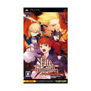 【送料無料】【中古】PSP フェイト/アンリミテッドコード ポータブル(通常版) kaitoriheroes2