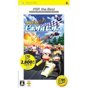 【送料無料】【中古】PSP サルゲッチュ ピポサルレーサー PSP the Best プレイステーションポータブル kaitoriheroes2