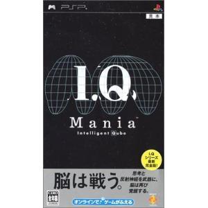 【送料無料】【中古】PSP I.Q mania プレイステーションポータブル kaitoriheroes2