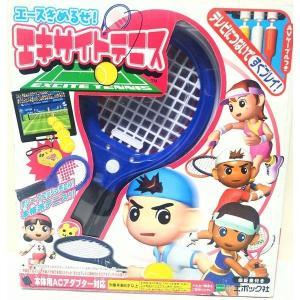 【送料無料】【中古】Hobby 体感ゲームシリーズ エース決めるぜ!!エキサイトテニス エポック(箱説付き) kaitoriheroes2