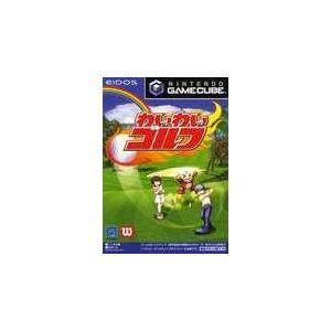 【送料無料】【中古】GC ゲームキューブ わいわいゴルフ|kaitoriheroes2