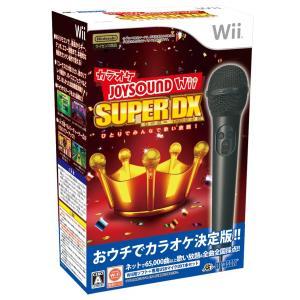 【送料無料】【中古】Wii カラオケJOYSOUND Wii SUPER DX ひとりでみんなで歌い放題! (マイクDXセット) ジョイサウンド kaitoriheroes2