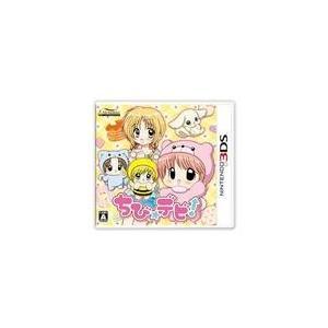 【送料無料】【中古】3DS ちび☆デビ! ソフト|kaitoriheroes2